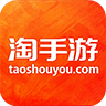 淘手游交易平台可信稳定版软件图标