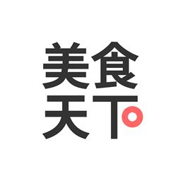 美食天下app软件图标