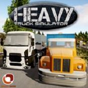 重型卡车模拟手机版游戏图标
