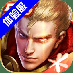 王者荣耀体验版下载游戏图标