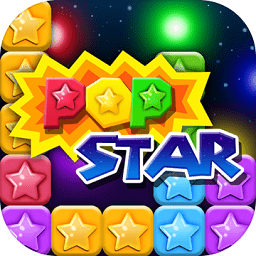 炸星星游戏下载游戏图标
