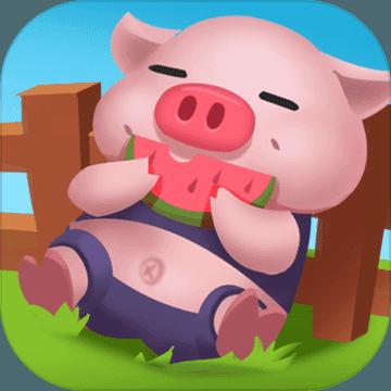 开心养猪场游戏图标